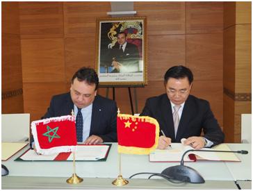 Protocole de cooperation entre l 39 ompic et le sipo chine office marocain de la propri t - Office de la propriete intellectuelle ...